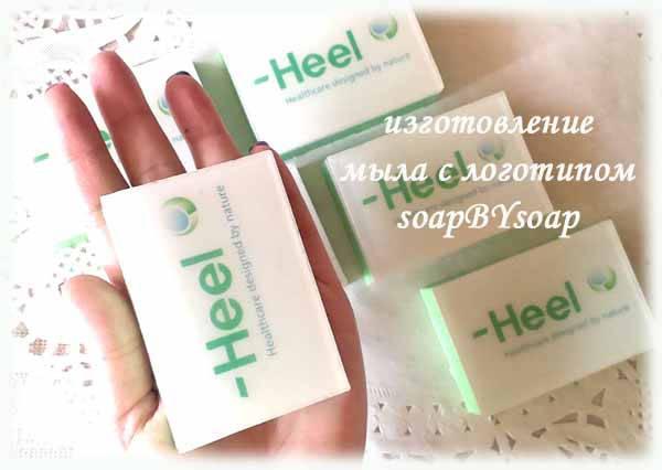 Мыло с логотипом 2