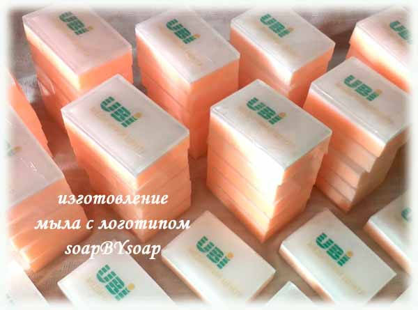 Мыло с логотипом 15