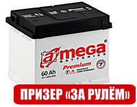 A-MEGA ULTRA (M7) 62 А/ч