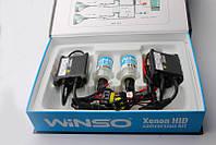 Ксеноновые лампы H3 WINSO XENON SET 6000K 35W 85V (KET), комплект, фото 1