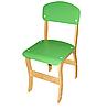 Стул детский фанерный «Фантазия» – спинка и сиденье из крашеной гнуто-клееной фанеры № 3