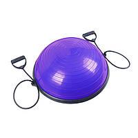 Балансировочная платформа Sport Shiny Bosu Ball 60 см SS6037-3 Violet