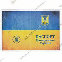 Патриотическая обложка на паспорт № 22