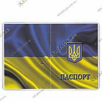 Патриотическая обложка на паспорт № 23