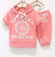 """Дитячий костюмчик для дівчинки з оригінальним принтом """"Nebraka"""", рожевий"""