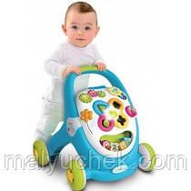 Ходунки каталка Walk&Play Smoby 211376N цвет Голубой