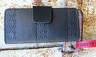 Многофункциональный кожаный кошелёк с узором Вышиванка, фото 1
