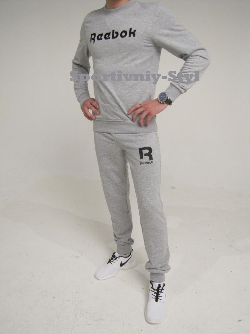 Мужской спортивный костюм Reebok NK72 - Интернет-магазин Sport-Style в  Харькове 23feffcf083