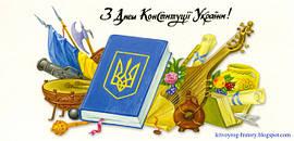 Режим работы интернет-магазина на День Конституции Украины