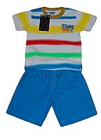 Детский костюм облегченный с шортами и футболкой для мальчика с полосами (радуга) синий Венгрия