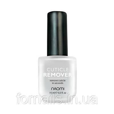 Cuticle remover, гель для удаления кутикулы 15 мл, Naomi