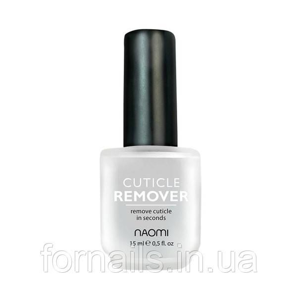 Сuticle remover,гель для удаления кутикулы 15 мл,Naomi
