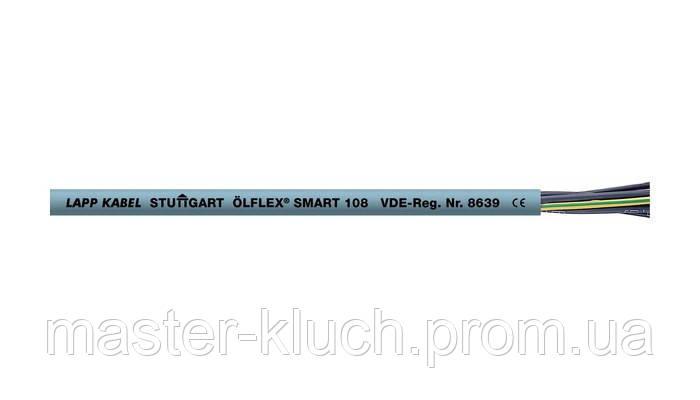Кабель ÖLFLEX® SMART 108 3*1.0