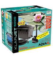 Комплект фильтрации для водоемов Aquael KLARJET 5000