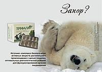 Йоградж Гуггул Форте капс. № 60