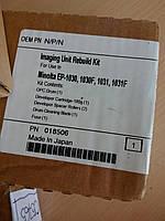 Ремкомплект блока изображения Minolta type 103 (4601-200, 4601-300)  Katun (05916)