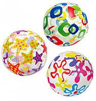 Мяч надувной 61см INTEX 59050