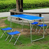 Набор для кемпинга складной стол и 4 стула для пикника чемоданчик -Синий