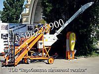 Зернометатель ЗМ-90 У