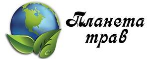 Лекарственные травы и сборы оптом и в розницу «Планета трав»