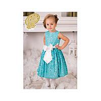 Нарядное платье Звездочка, р-р 98-110