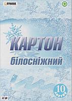 "Картон белоснежный ""Лунапак"" 10 листов, А4"