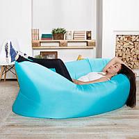 Кресло-диван Lamzac мешок для отдыха и пляжа с чехлом