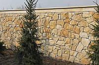 Строительный бутовый камень (желтый, бежевый)