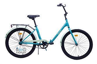 "Велосипед складной AIST SMART 24"" 1.1 голубой/белый"