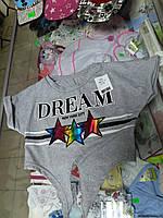 Модный детский Подростковый топ для девочки Мечты р.140 - 164