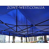 Крыша для торгового шатра 3х6м синяя