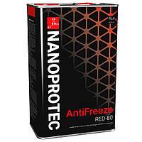Концентрат антифриза AntiFreeze - 80 (G12), 4 л.