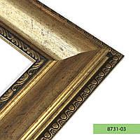 Зеркало в пластиковой рамке из багета 8731-03 (старое золото)