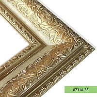 Зеркало в пластиковой рамке из багета 8731А-35 (светло-золотой)