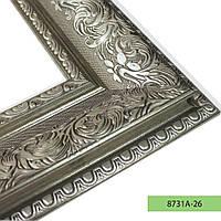 Зеркало в пластиковой рамке из багета 8731А-26 (серебристый)