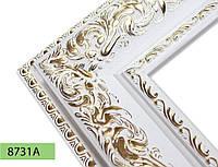 Зеркало в пластиковой рамке из багета 8731A-64-G (белый с золотом)