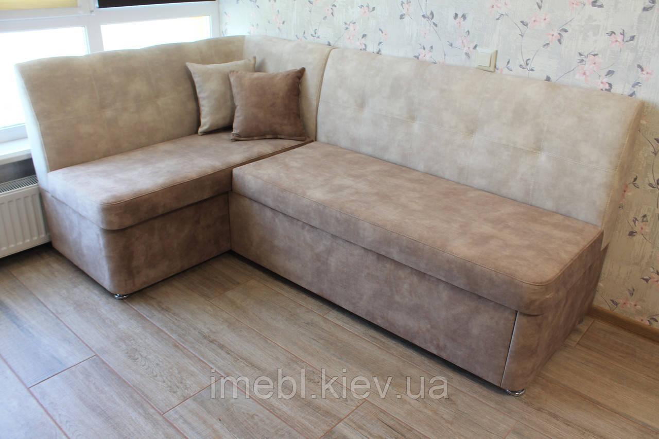 Кухонний диван зі спальним місцем і ящиком (Колір Латте)