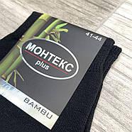 Носки мужские бамбук Монтекс, Турция, без шва, 39-41 размер, средние, чёрные, 675, фото 4