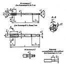 Метчик гаечный М 3х0.5 Р6М5 65/10 прямой хвостовик ГОСТ 1604-71, фото 4