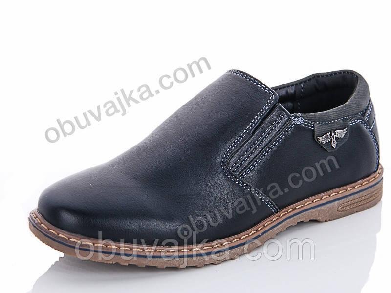 Качественные туфли 2019 для мальчиков от фирмы Paliament(31-36)