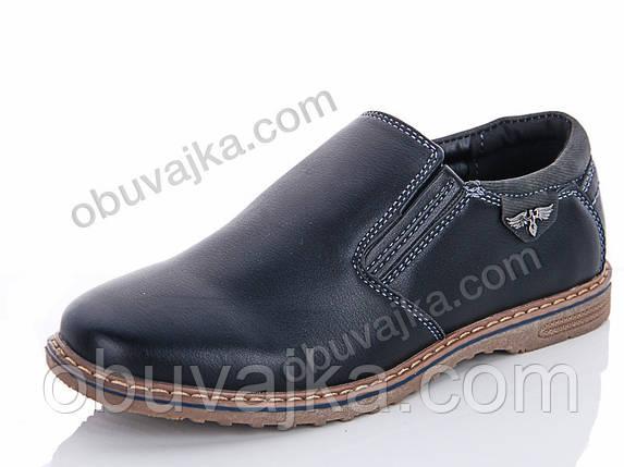 Качественные туфли 2019 для мальчиков от фирмы Paliament(31-36), фото 2