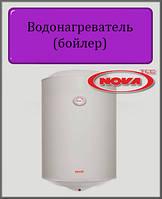 Водонагреватель (бойлер) NovaTec Standart NT-S 50 мокрый ТЭН