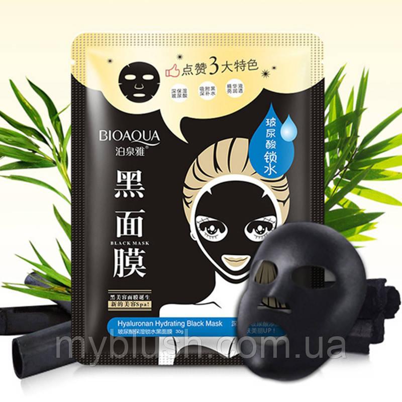 Маска Bioaqua Hyaluronan Hydrating Black Mask 30 г