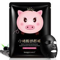 Маска для лица йогуртовая Images Piggy Yogurt Refreshing Black 25 g