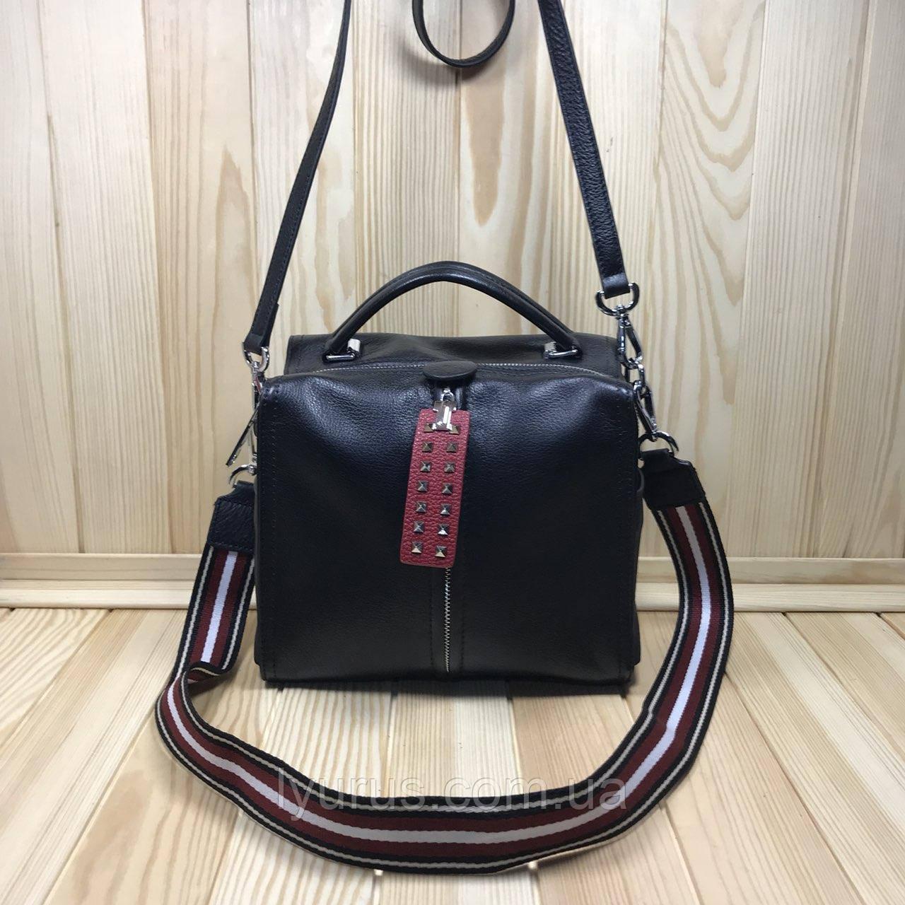 Женская кожаная сумка Polina & Eiterou черного цвета с двумя ремнями