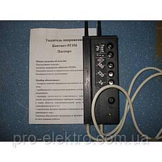 Универсальный пробник электрика Контакт 55ЭМ. Указатель напряжения, фото 3