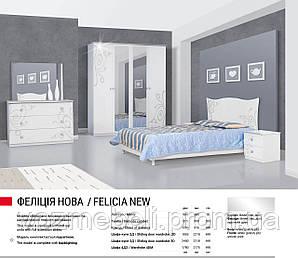 Спальня Фелиция нова (СМ)