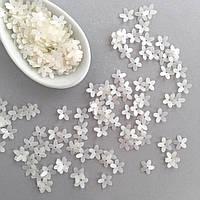Пайетки Цветочки объемные 10 мм. Цвет: матовый белый. Упаковка 100 шт