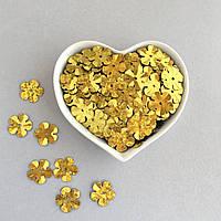 Пайетки Цветочки плоские 14 мм. Цвет: Золотой. 5 гр.