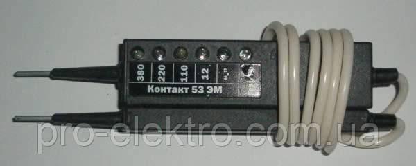 Универсальный пробник электрика Контакт 53ЭМ. Указатель напряжения